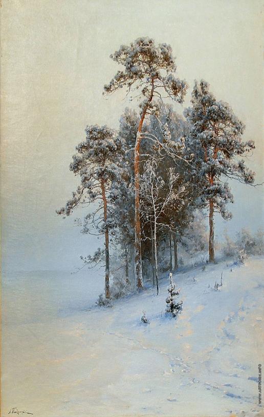 Писемский А. А. Зима. Сосны