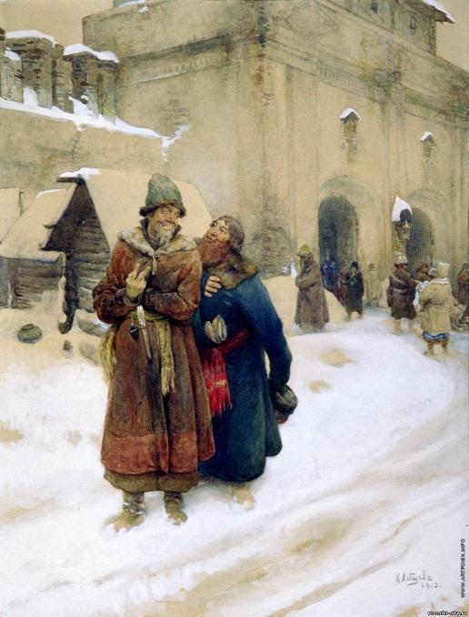 Лебедев К. В. Подъячий