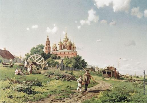 Виллие М. Я. Вид церкви Иоанна Предтечи