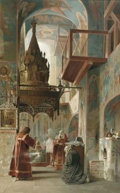 Виллие М. Я. Внутри алтаря в церкви