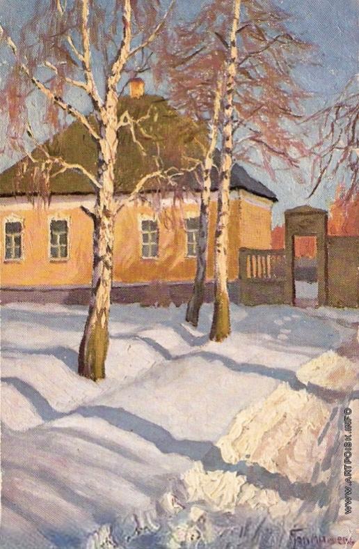 Гермашев М. М. В марте