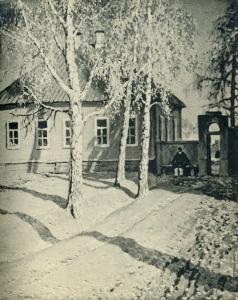 Гермашев М. М. В глуши