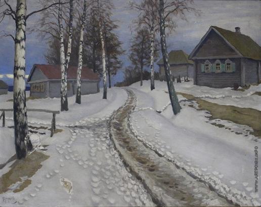 Гермашев М. М. Деревня