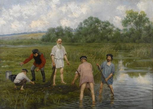 Бунин Н. Н. Рыбная ловля
