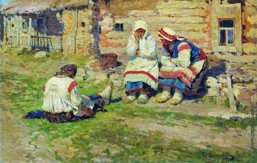 Виноградов С. А. Бабы