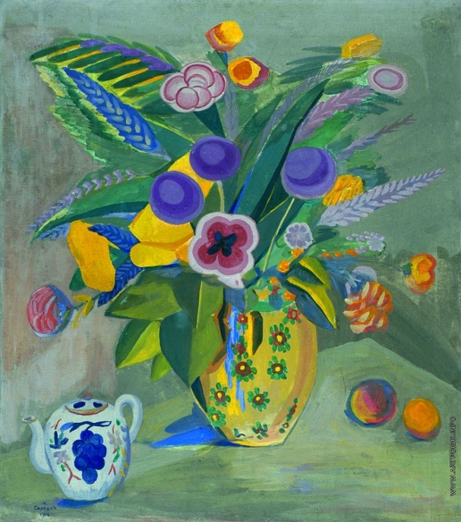 Сарьян М. С. Восточные цветы