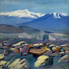 Сарьян М. С. Арагац и гора Ара