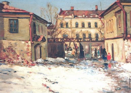 Аралов В. Н. Московский дворик