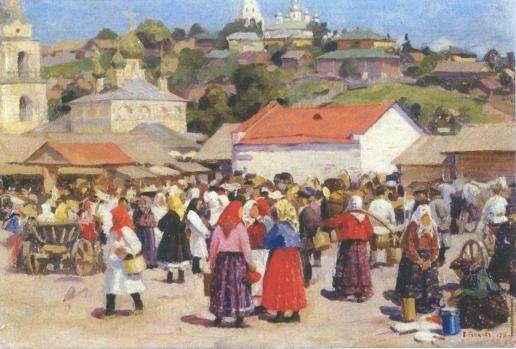 Бычков В. П. В базарный день