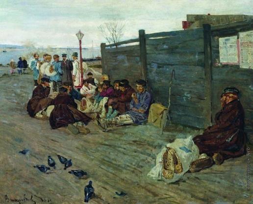 Виноградов С. А. Без работы (В ожидании парома)