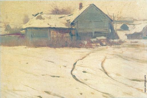 Коровин С. А. Зима