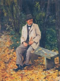 Лебедев К. В. Юноша на скамейке
