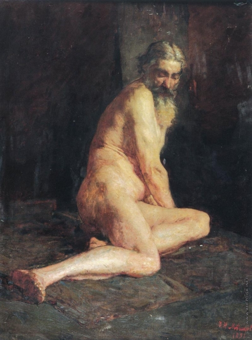 Мешков В. Н. Натурщик