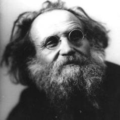 Мешков В. Н.