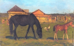 Туржанский Л. В. В деревне. Лошадь с жеребёнком