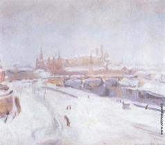 Яковлев М. Н. Москва—декабрь