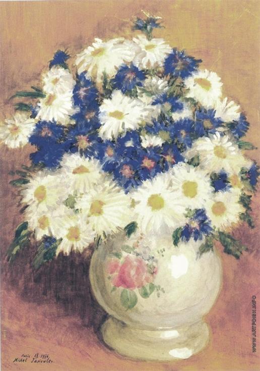 Яковлев М. Н. Букет цветов