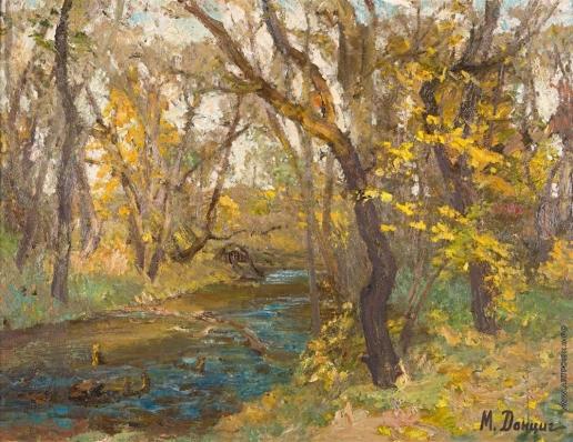 Данциг М. В. Осенний ручей