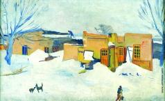 Сарьян М. С. Зима в Ереване