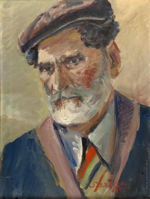 Сарьян М. С. Автопортрет