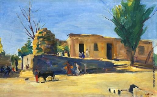 Сарьян М. С. Село Ашнак