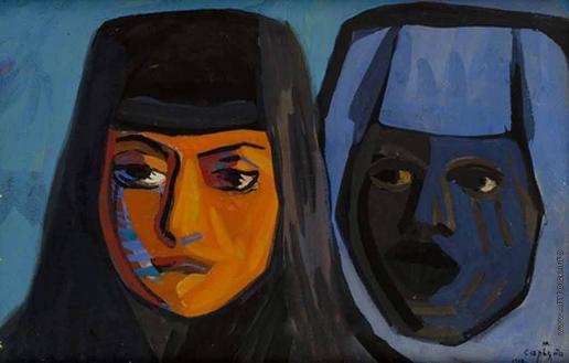 Сарьян М. С. Турчанка и египтянка. (Восточные женщины)