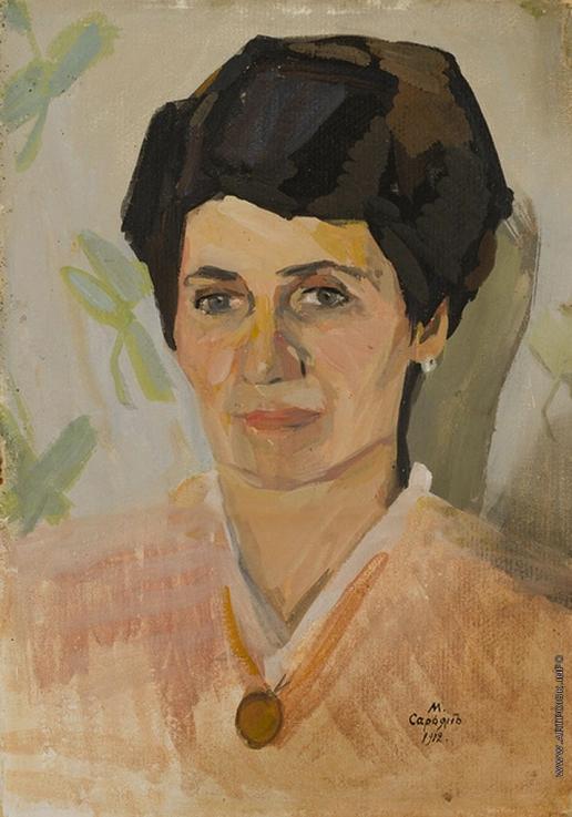Сарьян М. С. Портрет М. Д. Манучарян