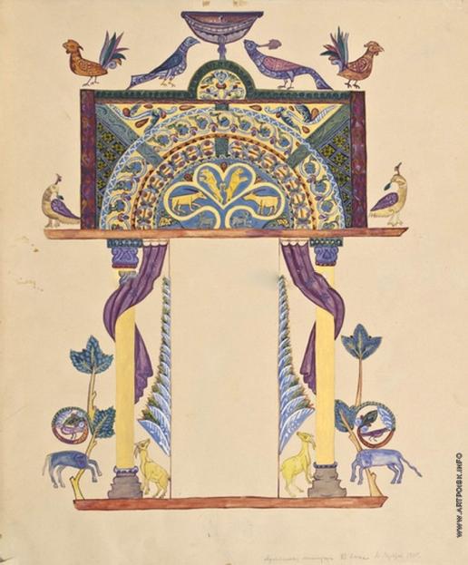 Сарьян М. С. Эскиз к обложке антологии «Поэзия Армении»