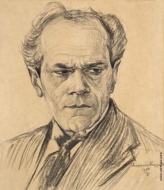 Сарьян М. С. Портрет артиста Микаела Манвеляна