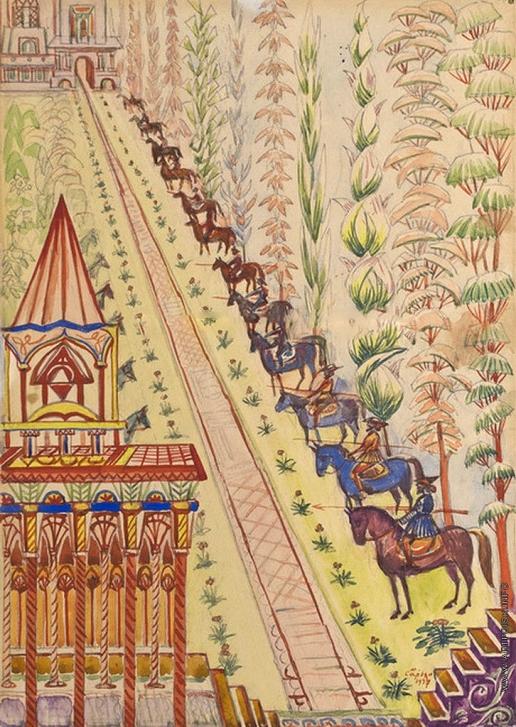 Сарьян М. С. Иллюстрация к армянской сказке «Волшебное кольцо»