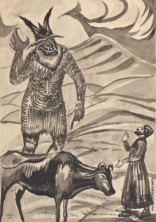 Сарьян М. С. Иллюстрация к армянской сказке «Говорящая рыба»