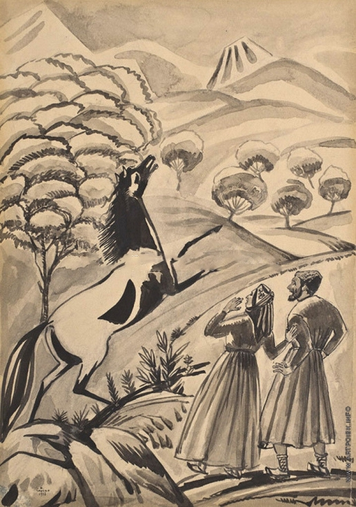 Сарьян М. С. Иллюстрация к армянской сказке «Охик»