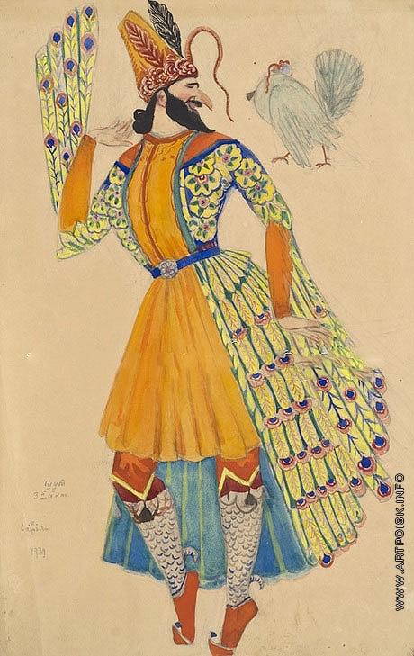 Сарьян М. С. Эскиз костюма Шута из оперы «Алмаст»
