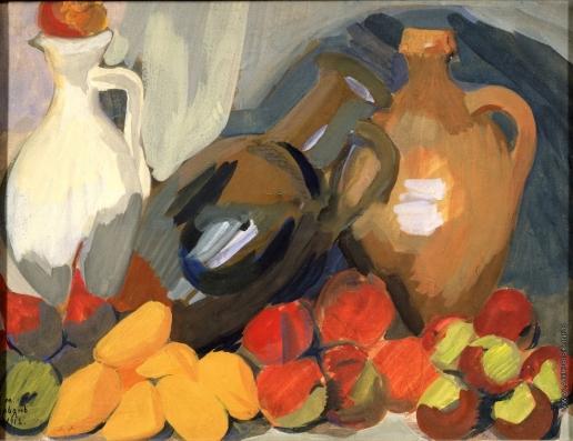 Сарьян М. С. Кувшины и фрукты