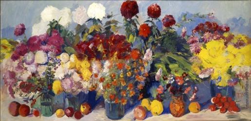 Сарьян М. С. Осенние цветы и фрукты