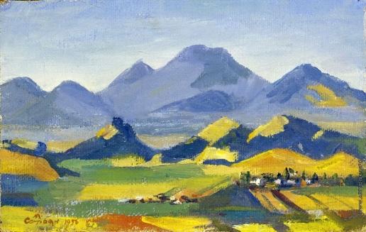 Сарьян М. С. Талинский пейзаж