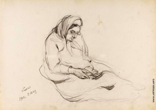 Сарьян М. С. Портрет матери художника