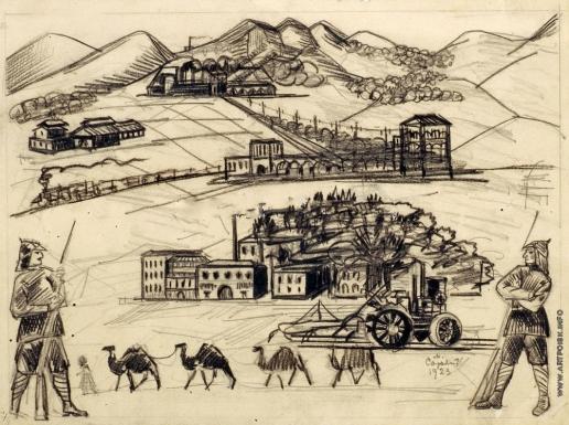 Сарьян М. С. Рисунок к двухлетию социалистического строительства Армении