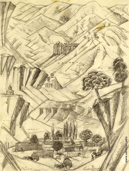 Сарьян М. С. Эскиз монументального горного пейзажа