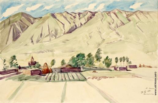 Сарьян М. С. Пейзаж. Басаргечар