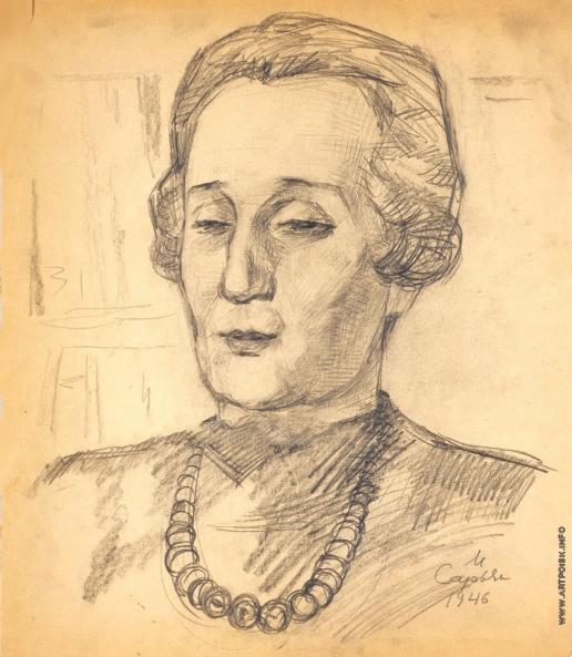 Сарьян М. С. Портрет Анны Ахматовой