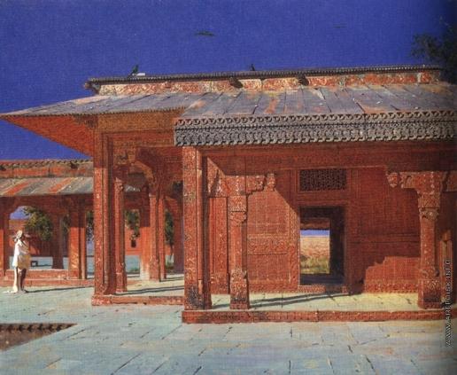 Верещагин В. В. Дворик в гареме дворца Фатехпур-Сикри