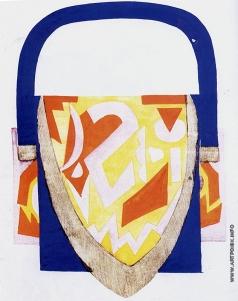 Розанова О. В. Проект дамской сумочки
