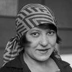 Степанова Варвара Федоровна