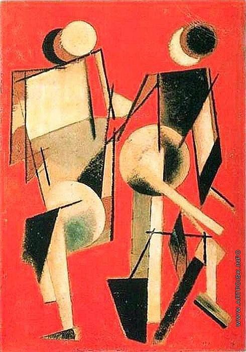 Степанова В. Ф. Две фигуры на красном