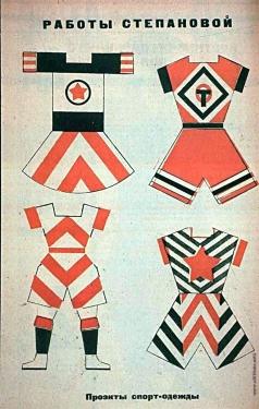 Степанова В. Ф. Проект спортивной одежды