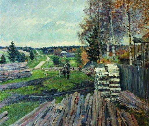 Виноградов С. А. Латгальский пейзаж. Шоссе