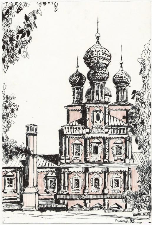 Пахров В. А. Церковка