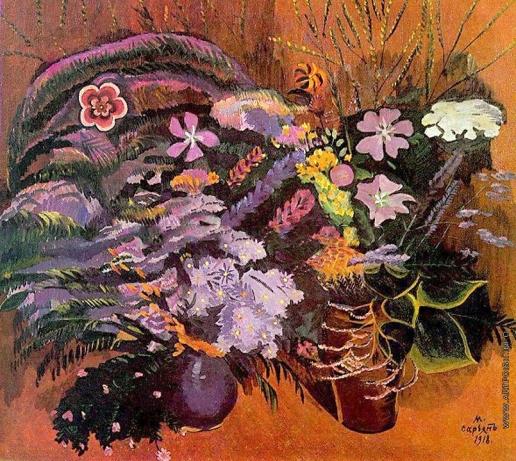 Сарьян М. С. Луговые цветы