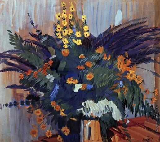 Сарьян М. С. Полевые цветы